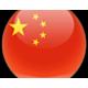 马来西亚到中国空运